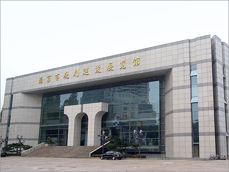 南京市城市规划展览馆消防工程
